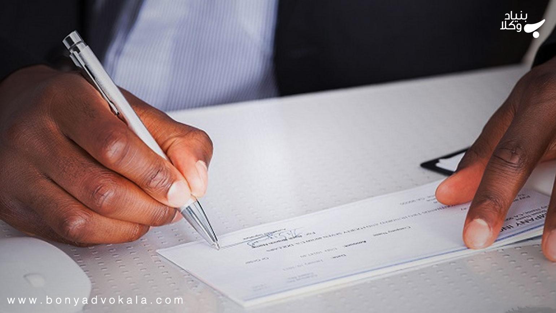 معیار تشخیص ضمانت از ظهرنویسی