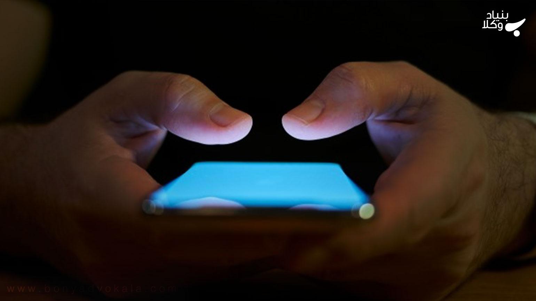 درگاه خدمات الکترونیک قضایی چیست و چه کاربردی دارد؟