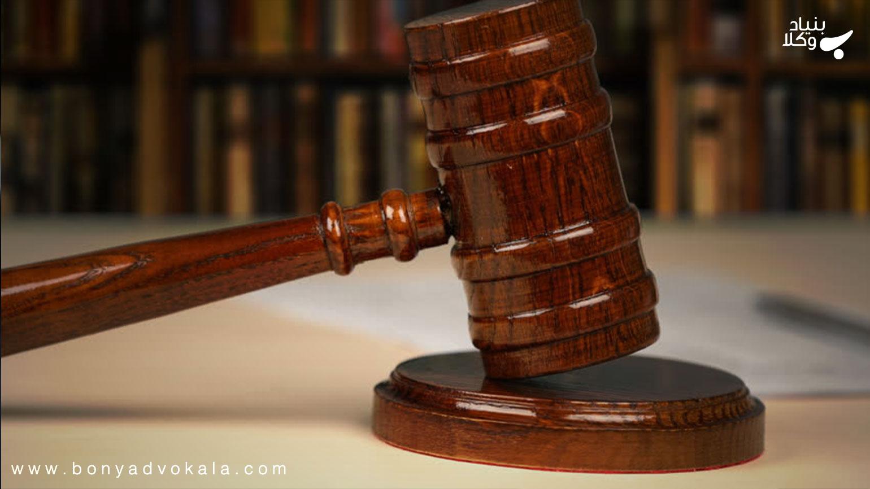نحوه تجدید نظر خواهی از رای در دیوان عدالت اداری