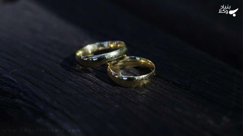 آیا الزام به تمکین در ازدواج موقت وجود دارد؟