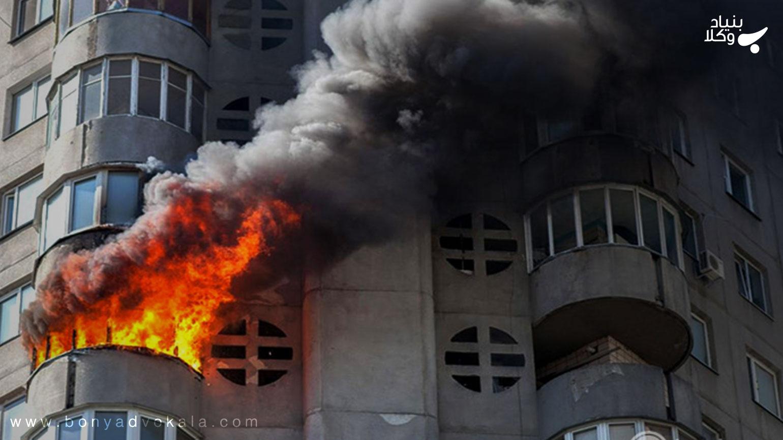 نحوه جلوگیری از خسارت ساختمان های فرسوده