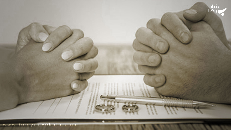 طلاق از چه راه ها و روش هایی امکانپذیر است؟