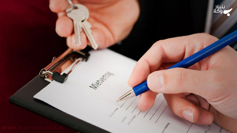 تمدید قرارداد اجاره و نکات قانونی آن