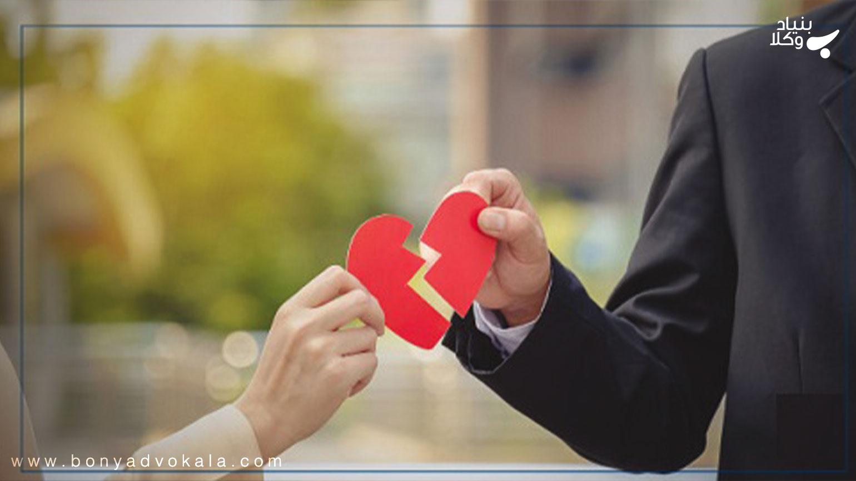 اقسام طلاق کدام است؟