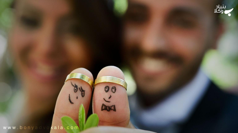 چگونه بفهمیم طرف مقابل قبلا ازدواج نکرده است؟