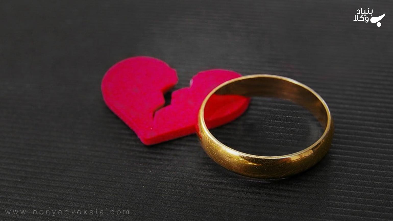 آیا مطالبه مهریه بدون طلاق امکانپذیر است؟