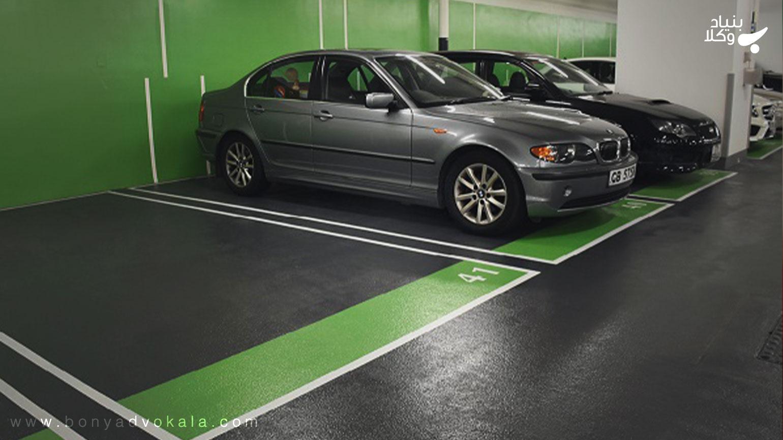 پارکینگ چگونه بین واحدها تقسیم میشود؟