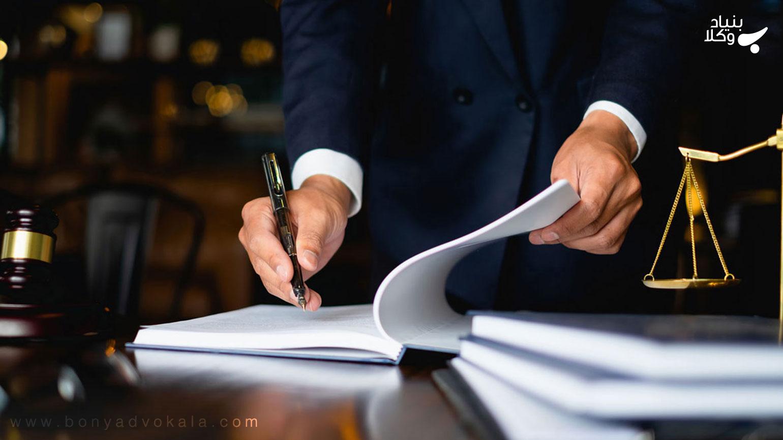 بررسی ماده ۱۹۰ قانون مدنی در تنظیم قرارداد کار