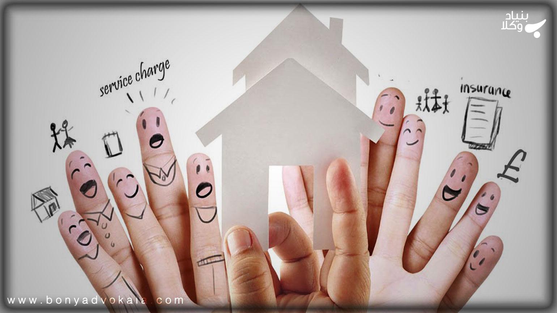 پرداخت نکردن حق شارژ ساختمان