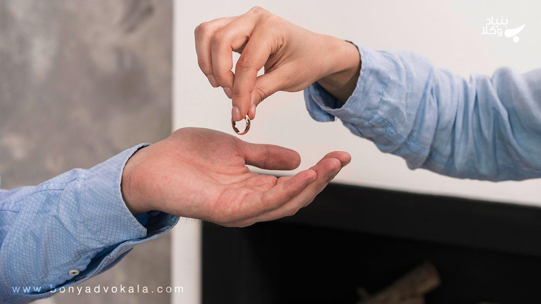 مراحل انجام طلاق توافقی