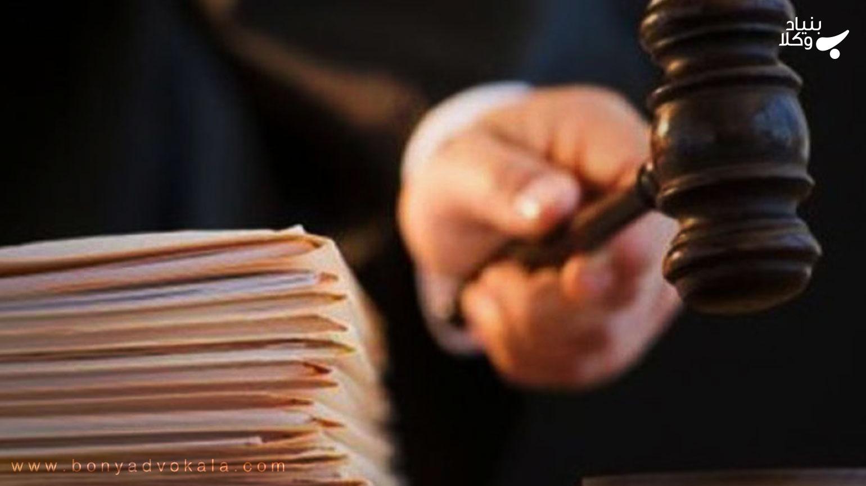 ضابطین دادگستری و هر آنچه که لازم است درباره آن ها بدانید