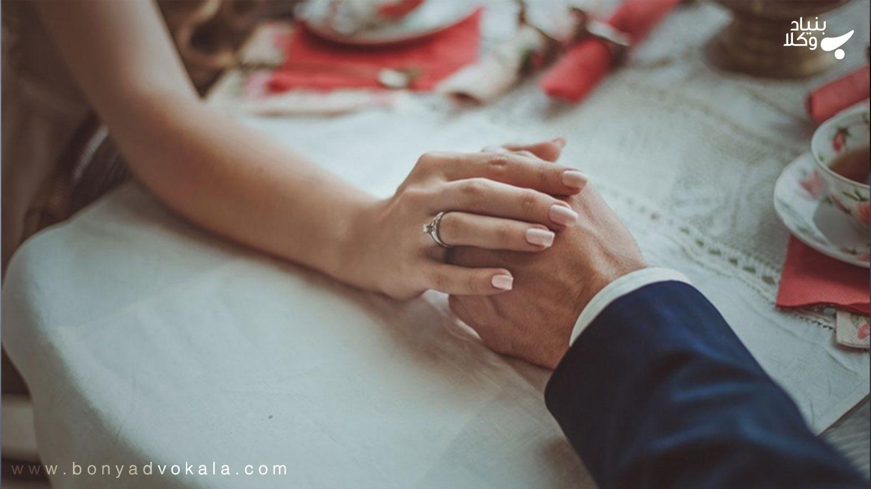آیا ازدواج و طلاق صوری جرم است؟