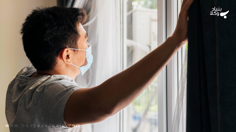 حقوق مستأجران منازل مسکونی در مصوبات ستاد ملی مقابله با کرونا