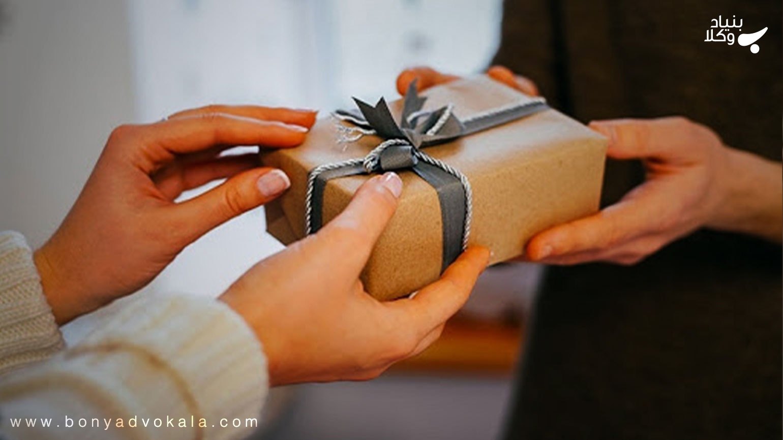 استرداد هدایای نامزدی از طرف زوجین