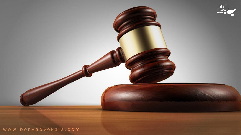 دادگاه صالح به رسیدگی الزام به تنظیم سند رسمی