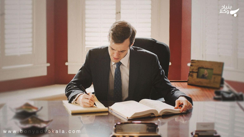 آیا با وجود وکیل دادگستری، حضور موکل در دادگاه ضروری است؟
