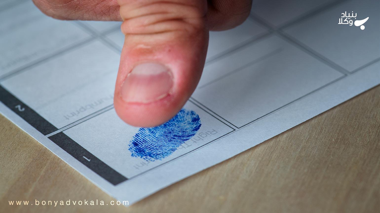 امضاء و اثر انگشت دو شاهد در اجاره نامه
