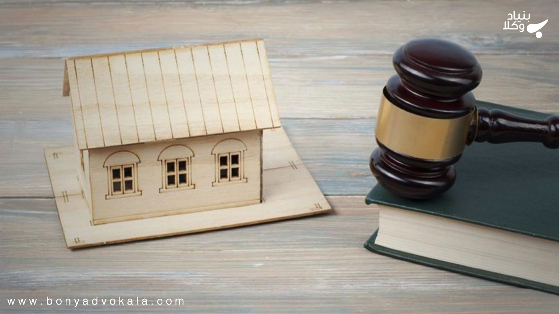 تفاوت تصرف عدوانی حقوقی و کیفری چیست؟