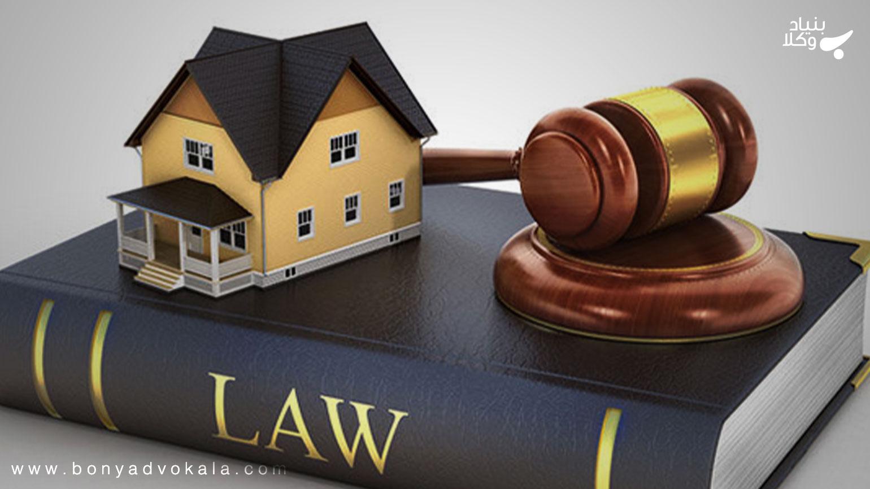 حق کسب و پیشه (تفاوت قانون مصوب سال ۷۶ و سال  ۵۶ قانون روابط موجر و مستاجر)