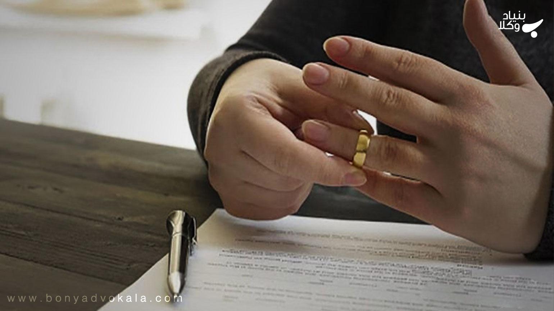 مدت غیبت شوهر برای طلاق چقدر است؟