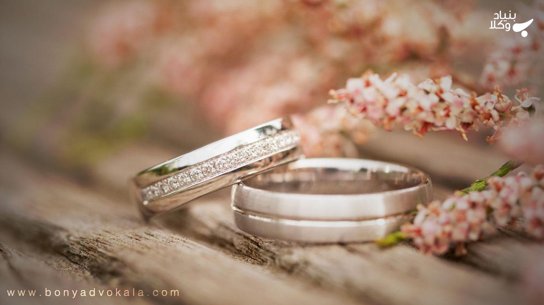 بررسی مندرجات در سند عقد موقت