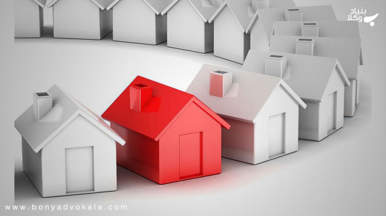 اقامتگاه اشخاص حقیقی و حقوقی