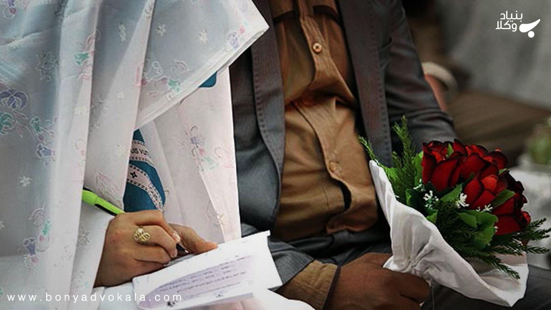 اجازه پدر برای ازدواج دختر باکره