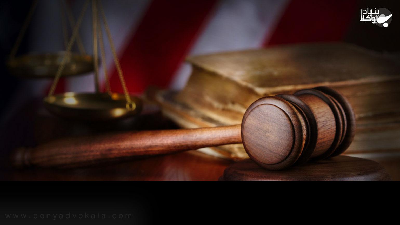 شرایط رسیدگی به اصالت سند در دادگاه و صدور قرار رسیدگی به آن