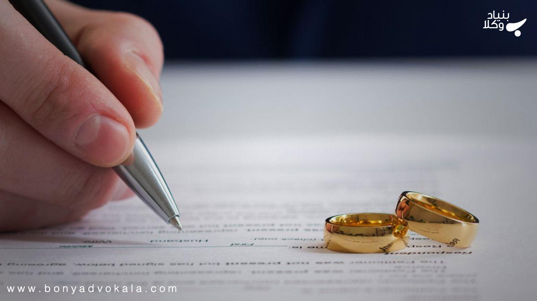 تکلیف پرداخت مهریه در صورت فسخ نکاح و فرق آن با حالت طلاق