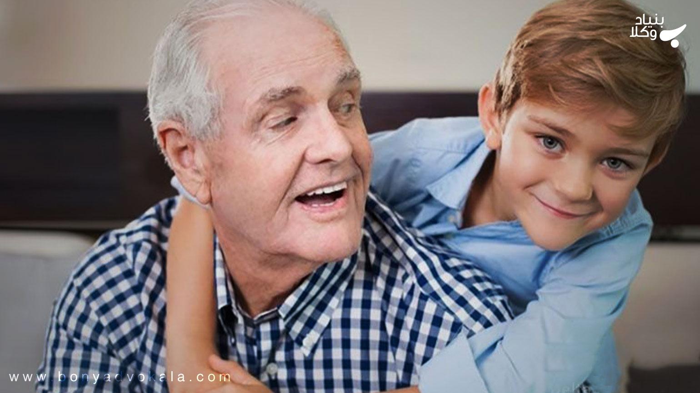 شرایط مطالبه نفقه از پدر بزرگ چیست؟