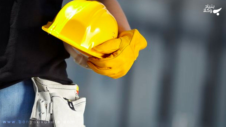 بیمه نکردن کارگر توسط کارفرما چه عواقبی خواهد داشت؟