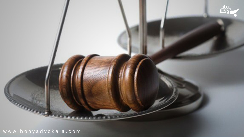 تفاوت های دادخواست و درخواست