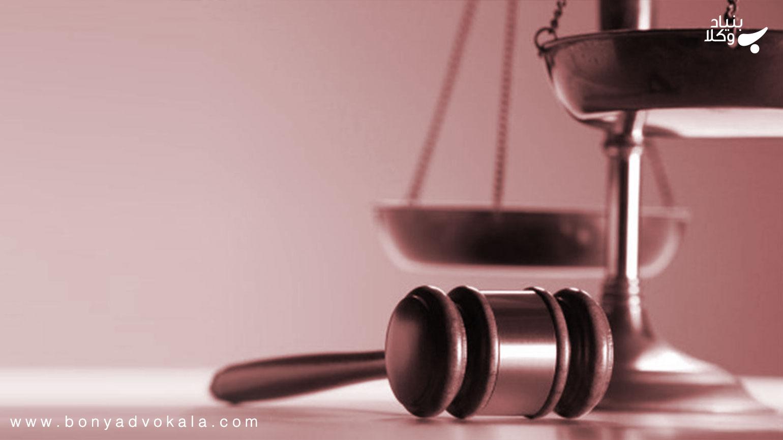 تقسیم بندی درجات مجازات تعزیری