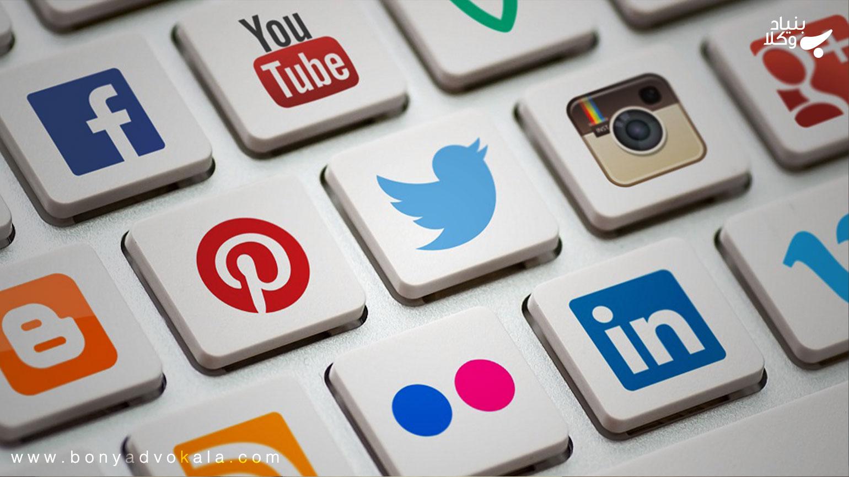توهین و فحاشی در فضای مجازی چه مجازاتی دارد؟