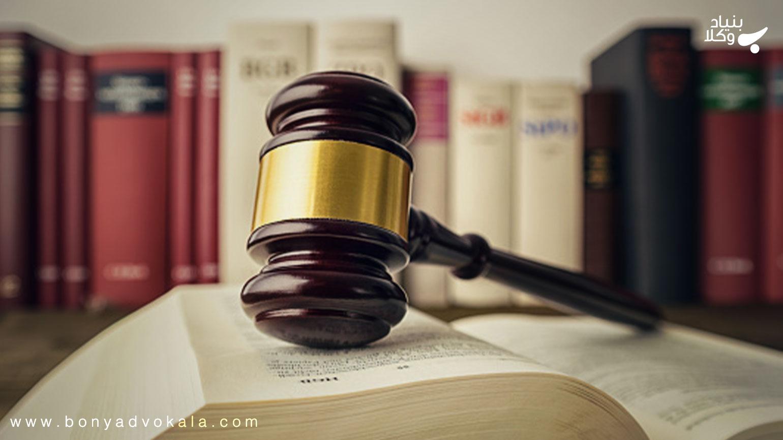 موارد صدور گزارش اصلاحی در شورای حل اختلاف و اعتبار آن