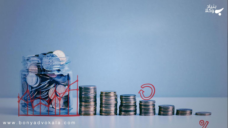 پایه سنوات چیست و چگونه پرداخت میشود؟