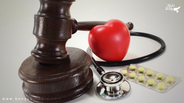 جرایم مرتبط با پزشکان و مسولیت پزشکی کدام است؟