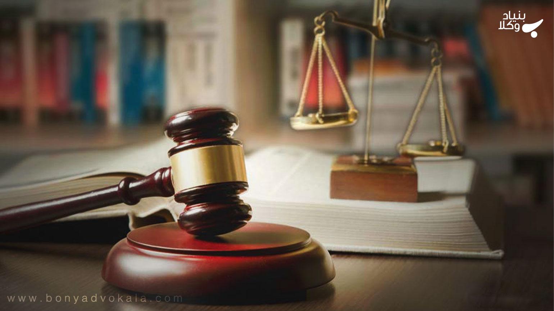 ابراء در قانون به چه معناست و شرایط آن کدام است؟