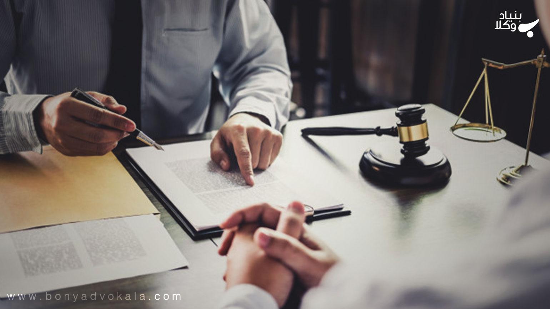 ویژگی وکیل روابط نامشروع چیست؟