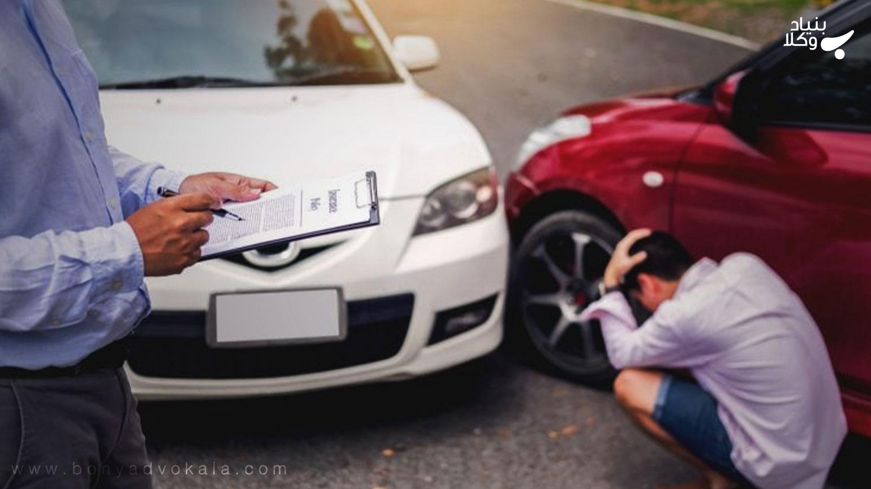نحوه گرفتن دیه در تصادفات رانندگی