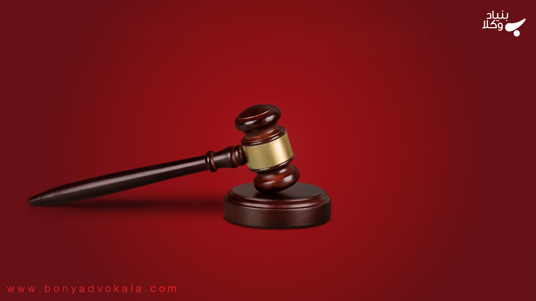 اظهارات خلاف واقع برخی از شهود و مطلعین