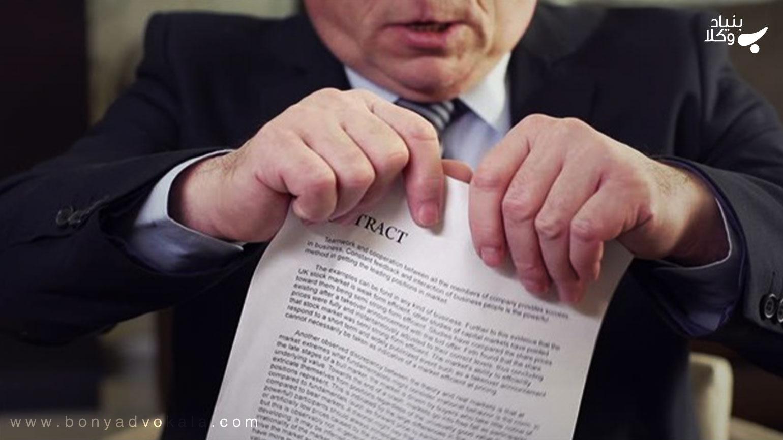 کمیسیون فسخ قرارداد اجاره قبل و بعد از تحویل