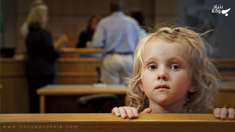 سن قانونی و اختیارات دختر برای تصمیم گیری