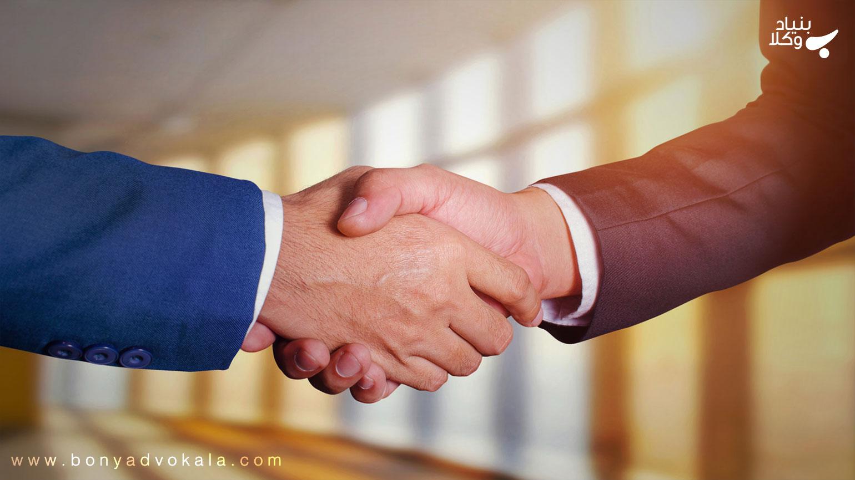 خرید و فروش وکالتی اموال
