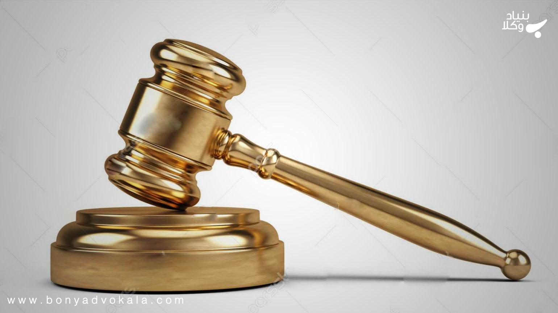 شهادت کذب در دادگاه