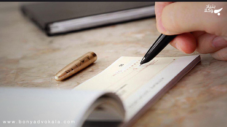 تاخیر در پرداخت ثمن یا الباقی ثمن معامله