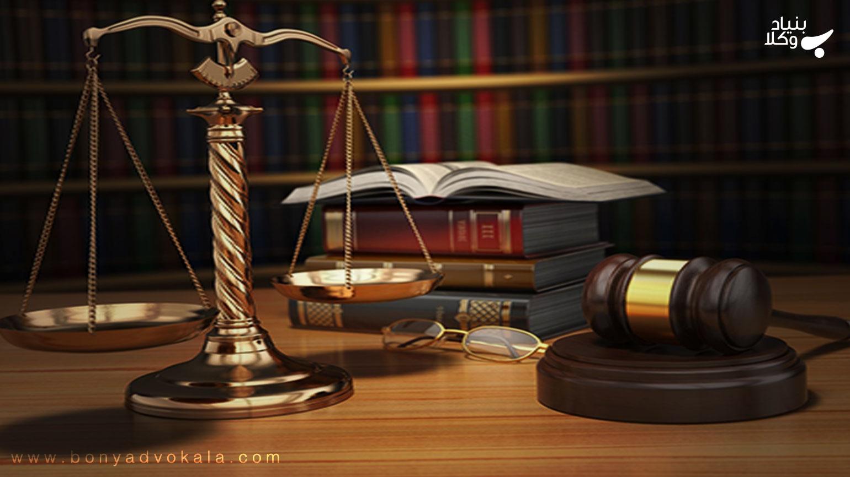 مسئولیت مدنی (ضمان قهری)
