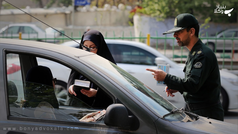 جرم بدحجابی در قانون مجازات اسلامی چیست؟
