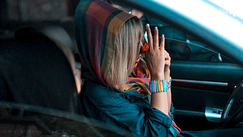رعایت نکردن حجاب در خودرو و عواقب آن - پیامک جریمه بی حجابی
