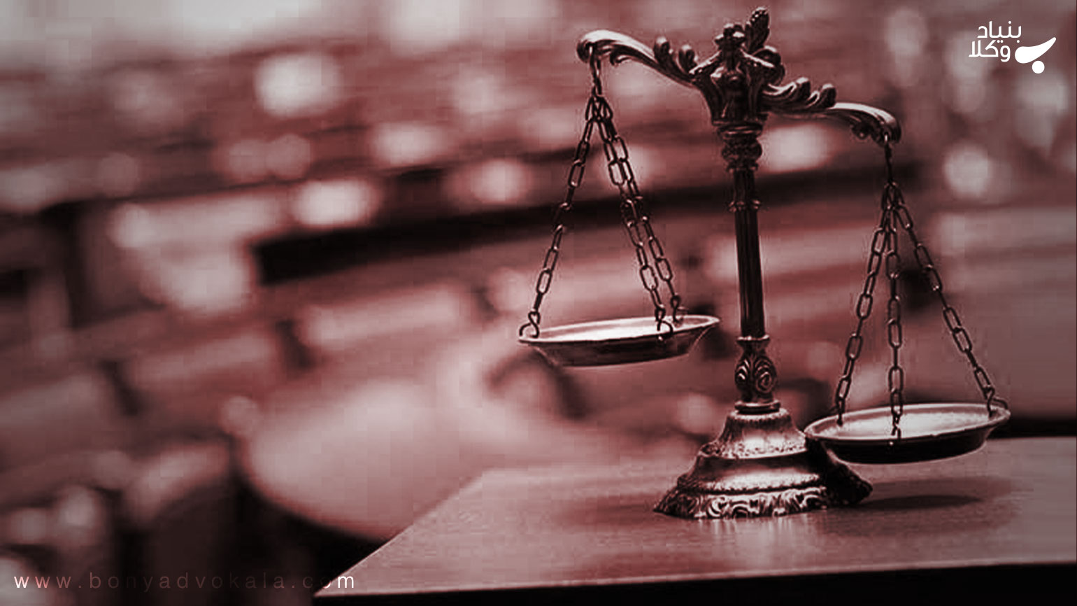 قانون رسیدگی به دارایی مقامات در قانون ایران